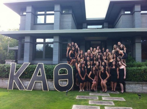 Picture before formal! TSM.