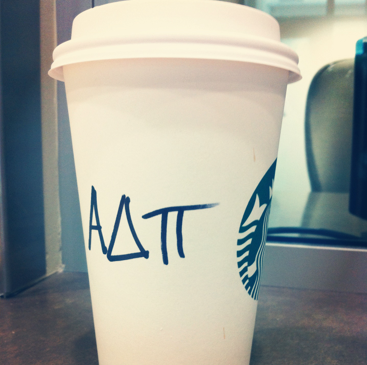 Starbucks loves ΑΔΠ a latte. TSM.