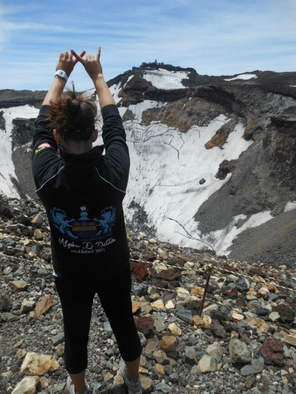 Climbing Mt. Fuji with your letters on. TSM.