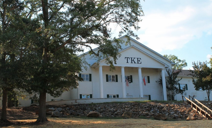 Seemingly Standard Fraternity Brawl At UGA Ends In Gunshot