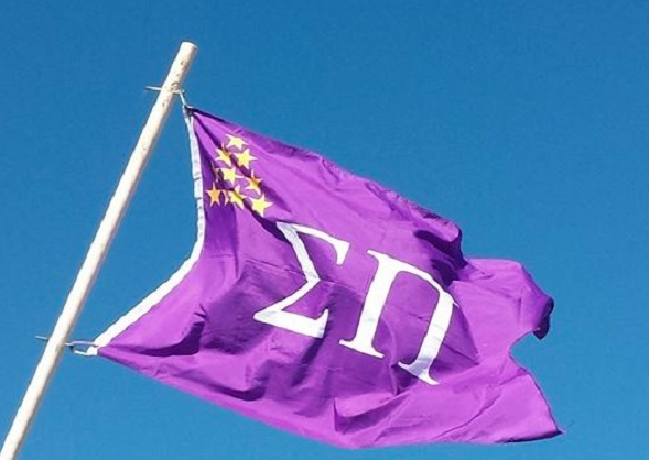 Sigma Pi At Murray State Is Working To Fund A Child's Chemotherapy