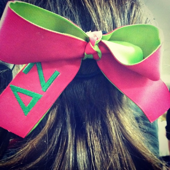 I don't buy a bow, if it doesn't have my letters on it. TSM.