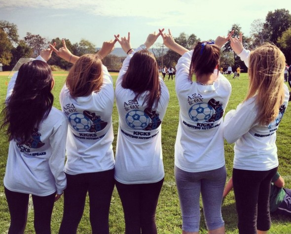 Our two favorite things: sisters and philanthropy. TSM.