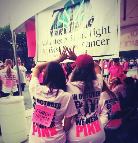 In October we wear PINK! TSM.