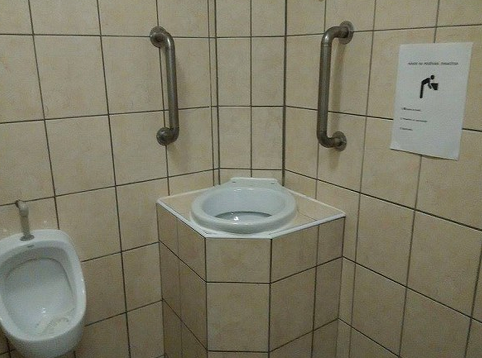 Czech Toilet