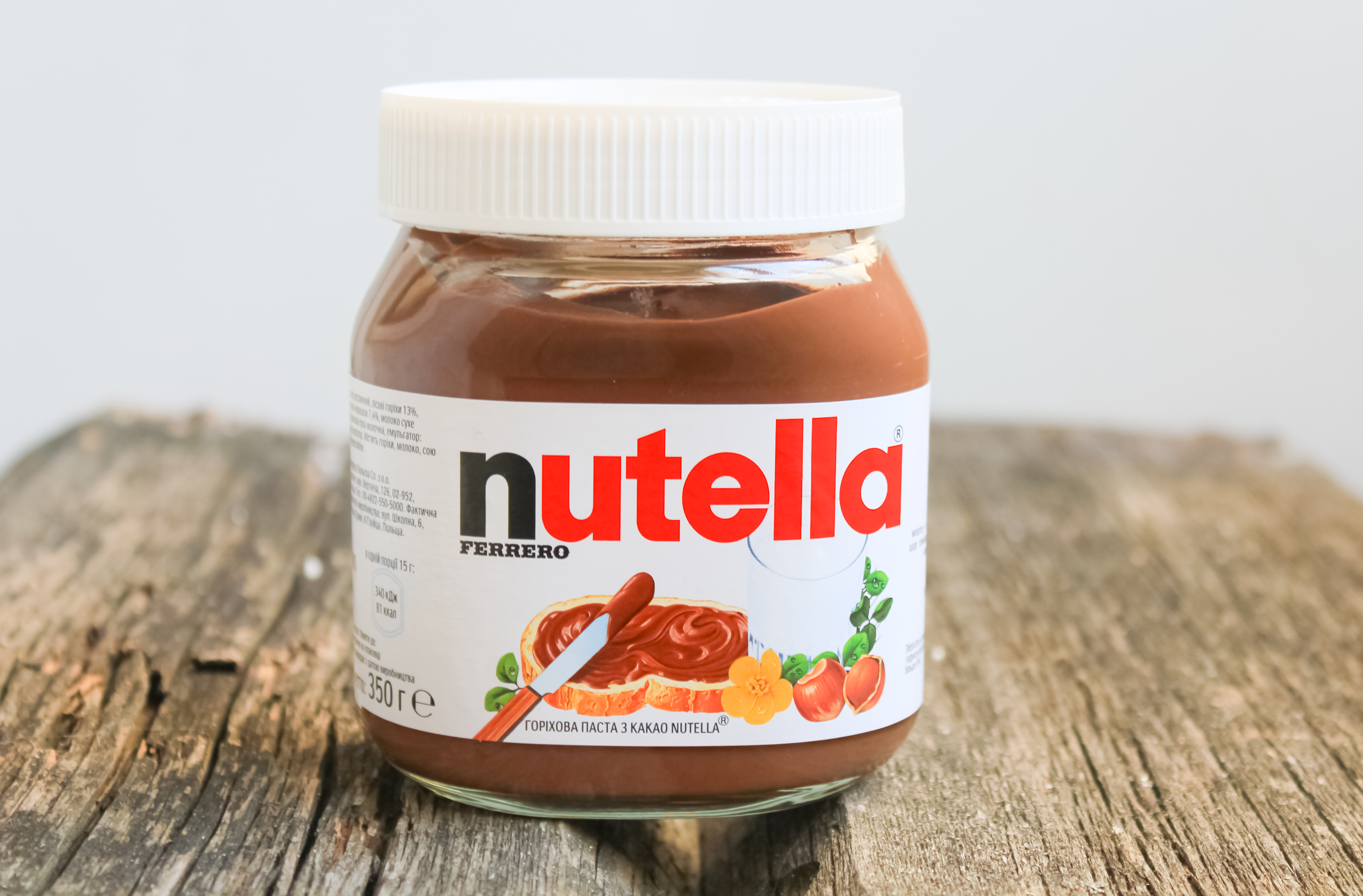 Nutella Causing Cancer Is Officially The Worst News Of 2017