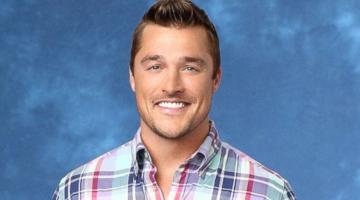 """Former """"Bachelor"""" Star Arrested After Deadly Accident"""